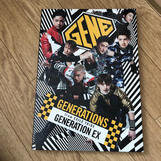 GENERATIONS - 2nd Album GENERATION EX