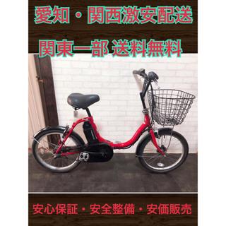 121 ヤマハ パスシティC 6Ah 新基準 20インチ 電動自転車