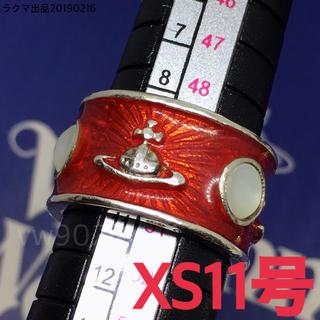 ヴィヴィアンウエストウッド(Vivienne Westwood)のキングリング  XS 11号(リング(指輪))