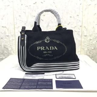 PRADA - プラダ  カナパ   バック1