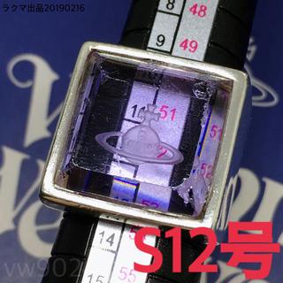 ヴィヴィアンウエストウッド(Vivienne Westwood)のグラススクエアリング S 12号(リング(指輪))