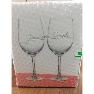 トウヨウササキガラス(東洋佐々木ガラス)のワイングラス 2つセット(グラス/カップ)