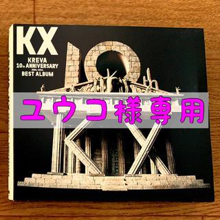 CD(その他)
