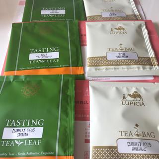 ルピシア(LUPICIA)のルピシア  紅茶  6袋(茶)