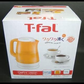 ティファール(T-fal)のティファール デルフィニヴィジョン オレンジ 1.5L KO151OJP(電気ポット)
