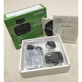 ドライブレコーダー DVR-Z720(セキュリティ)