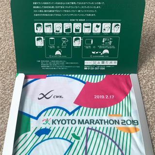 シーダブリューエックス(CW-X)の京都マラソン2019 Buff バフ(その他)