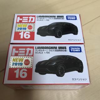 Takara Tomy - トミカ  ランボルギーニ ウルス 初回特別仕様 2台セット