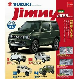 SUZUKI 1/64 ジムニーJB23コレクション VER 1.5 全4種(ミニカー)
