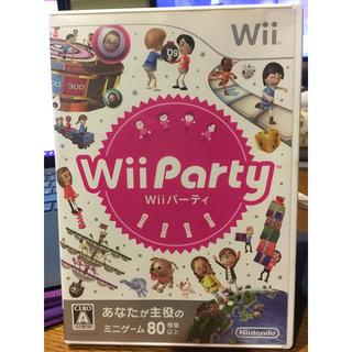 ウィー(Wii)のWii Partyソフト(家庭用ゲームソフト)