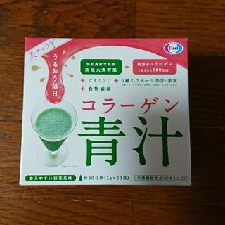 Eisai - エーザイ コラーゲン青汁