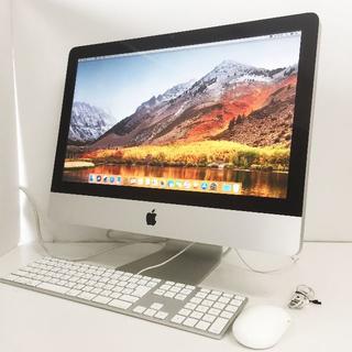 Apple - 早い者勝ち★中古☆Apple iMac MB950J/A ⑫