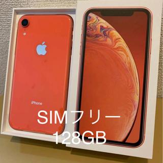 アイフォーン(iPhone)のiPhone XR 128GB simフリー コーラル(スマートフォン本体)