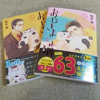 コミック エッセイ(その他)