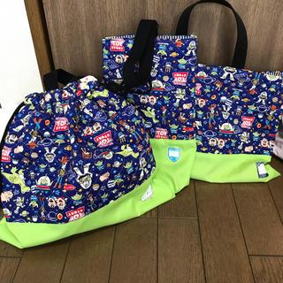 ディズニー(Disney)のトイストーリー ♡入園入学セット(バッグ/レッスンバッグ)