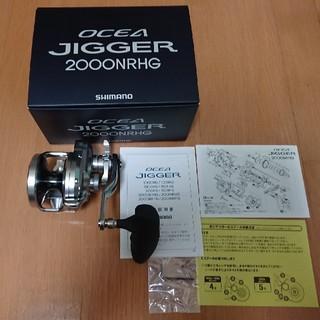 SHIMANO - シマノ 17オシアジガー2000NRHG  未使用品