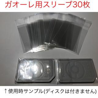 ポケモン - ポケモンガオーレ専用スリーブ30枚