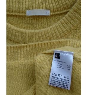 ジーユー(GU)のGU イエローニット セーター ♡(ニット/セーター)