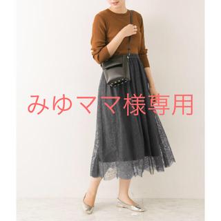 アーバンリサーチ(URBAN RESEARCH)のアーバンリサーチ♡スカラップレーススカート(ロングスカート)