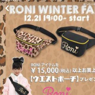 ロニィ(RONI)のroni❤︎ポシェット❤︎ヒョウ柄(ポシェット)