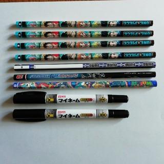 えんぴつ7本 ネームペン2本(鉛筆)