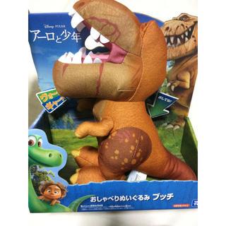 ディズニー(Disney)のアーロと少年 ぬいぐるみ お喋り 恐竜(ぬいぐるみ/人形)