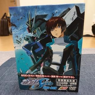 機動戦士ガンダムSEED DVD BOX