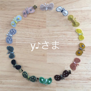 ミナペルホネン(mina perhonen)のy♪さま ケース代(スマホケース)