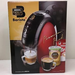 ネスレ(Nestle)のネスカフェ バリスタ HPM9631 レッド (コーヒーメーカー)