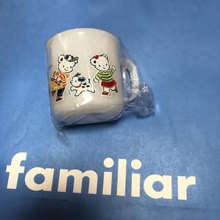 ファミリア(familiar)のfamiliarコップ(マグカップ)