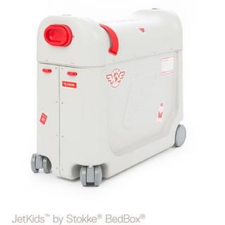 ストッケ ジェットキッズ 子供用旅行グッズ トランク バッグ 乗用玩具 キャリー