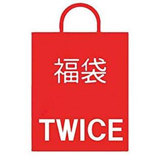 ウェストトゥワイス(Waste(twice))のTWICE 福袋(K-POP/アジア)