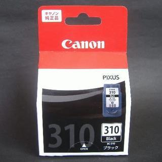 キヤノン(Canon)のキヤノン純正 BC-310 ブラック(PC周辺機器)