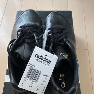 アディダス(adidas)の【超お得!26】野球・ソフトボールスパイク(シューズ)
