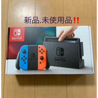 Nintendo Switch 新品.未使用品