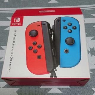ニンテンドースイッチ(Nintendo Switch)のnoji様専用、ジョイコンの外箱(保証書印あり)(家庭用ゲーム本体)