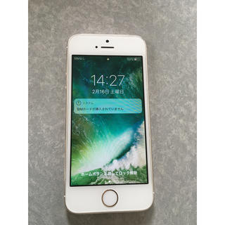iPhone - iPhone 5s 32GB au
