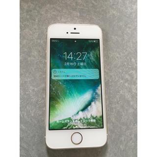 アイフォーン(iPhone)のiPhone 5s 32GB au (スマートフォン本体)