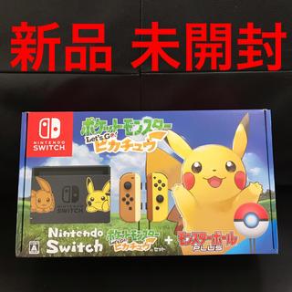 ニンテンドースイッチ(Nintendo Switch)のNintendo Switch Let's Go! ピカチュウセット(家庭用ゲーム本体)