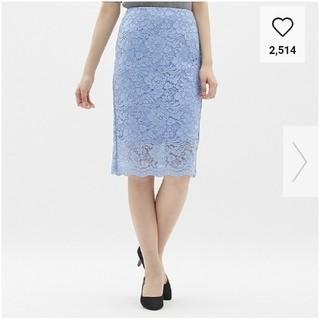ジーユー(GU)のgu XXL 大きいサイズ レースタイトスカート   ブルー セレモニードレス(ひざ丈スカート)