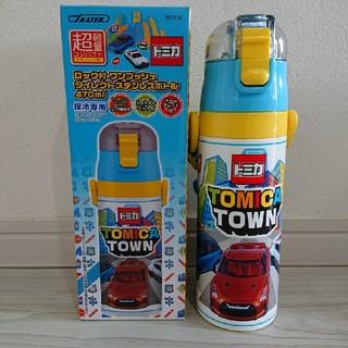 タカラトミー(Takara Tomy)の新品 トミカ ワンプッシュダイレクトステンレスボトル 470ml(水筒)
