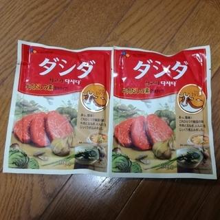 ダシダ 2点セット(調味料)