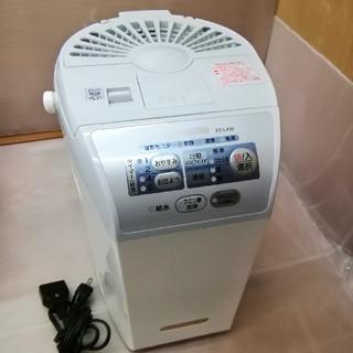ZOJIRUSHI スチーム式加湿器 EE-LC50-HA グレー(加湿器/除湿機)