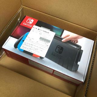 ニンテンドースイッチ(Nintendo Switch)のNintendo Switch 新品未使用(家庭用ゲーム本体)