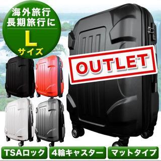 送料無料 TSAロック搭載 大容量 ダブルファスナー 8輪キャリーバッグ 頑丈(トラベルバッグ/スーツケース)