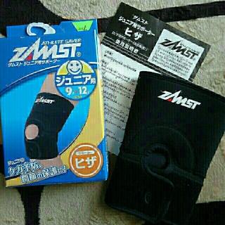 ザムスト(ZAMST)のザムストジュニア用ヒザサポーターLサイズ(トレーニング用品)