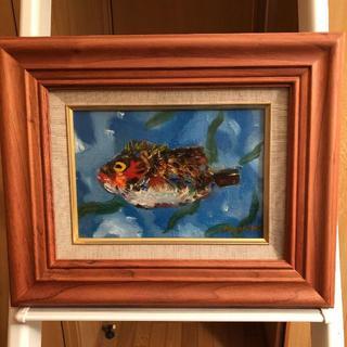 絵画 魚 油絵(絵画/タペストリー)