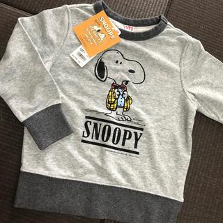ユニクロ(UNIQLO)の新品 ユニクロ スヌーピー トップス120(Tシャツ/カットソー)