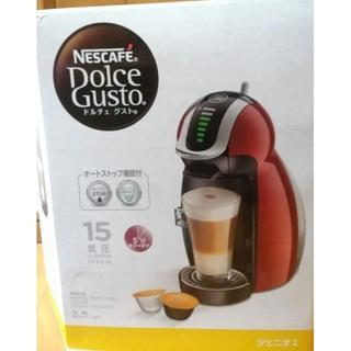ネスレ(Nestle)の◆ネスカフェ ドルチェグスト ジェニオ2 プレミアム ワインレッド MD9771(コーヒーメーカー)