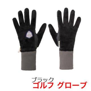 M 両手用 ゴルフグローブ W ADICROSS ウォームペアグローブ 手袋